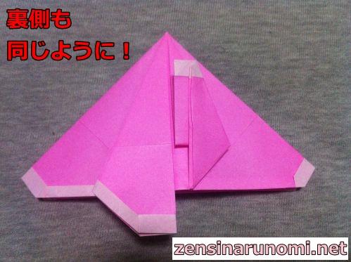 折り紙のサンタの作り方22