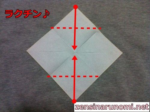 トナカイの折り紙の折り方04