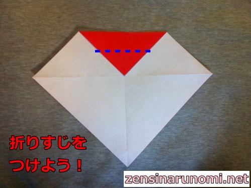 サンタクロースの折り紙の折り方04