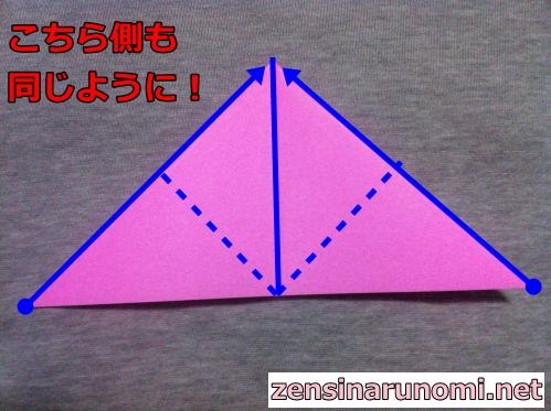 折り紙のサンタの作り方08