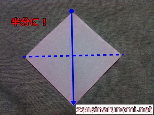折り紙のサンタの作り方32