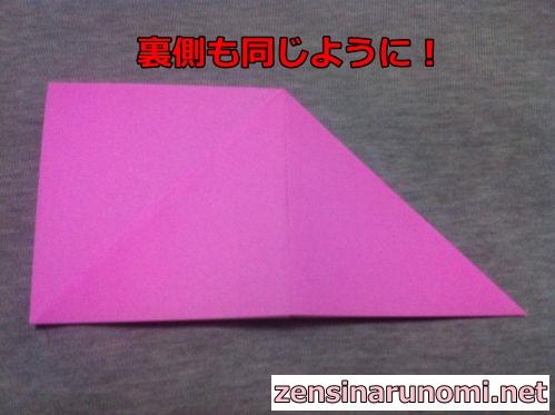 折り紙のサンタの作り方05