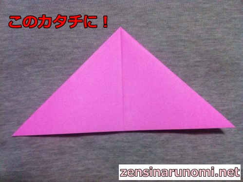 折り紙のサンタの作り方19