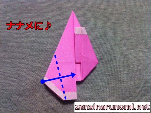 折り紙のサンタの作り方23