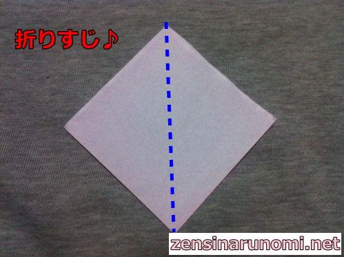 折り紙のサンタの作り方31