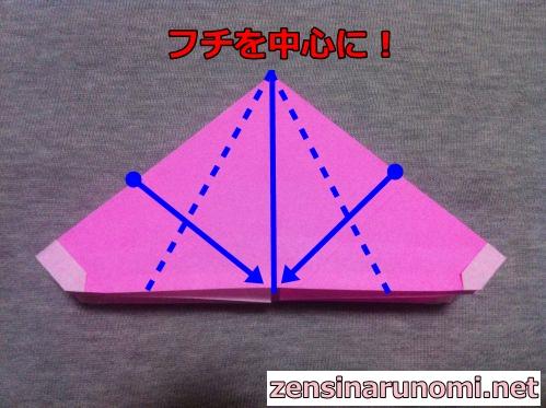 折り紙のサンタの作り方20