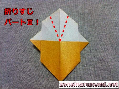 トナカイの折り紙の折り方16