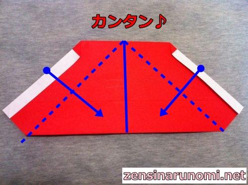 サンタクロースの折り紙の折り方11