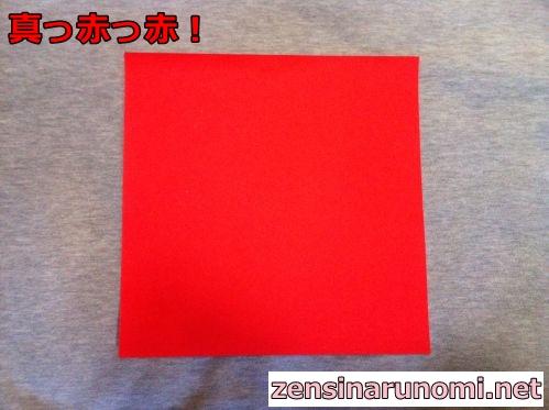 サンタクロースの折り紙の折り方01