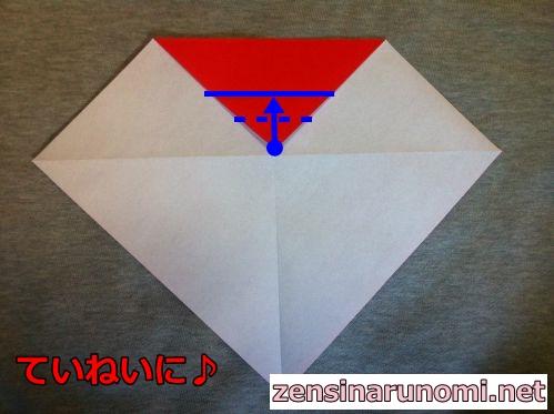 サンタクロースの折り紙の折り方05