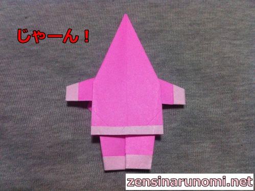 折り紙のサンタの作り方29