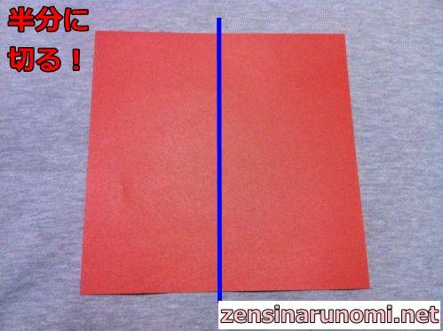 クリスマスの折り紙(ツリー)02