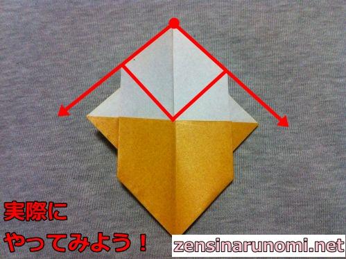トナカイの折り紙の折り方17
