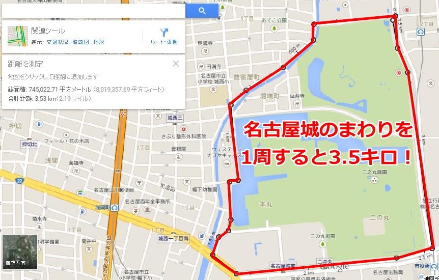 名城公園のランニングコース